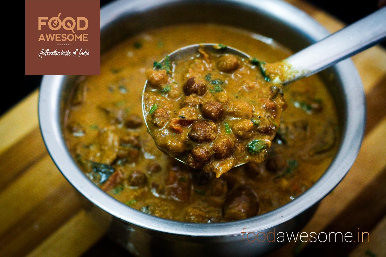 Channa Brinjal kulambu for rice