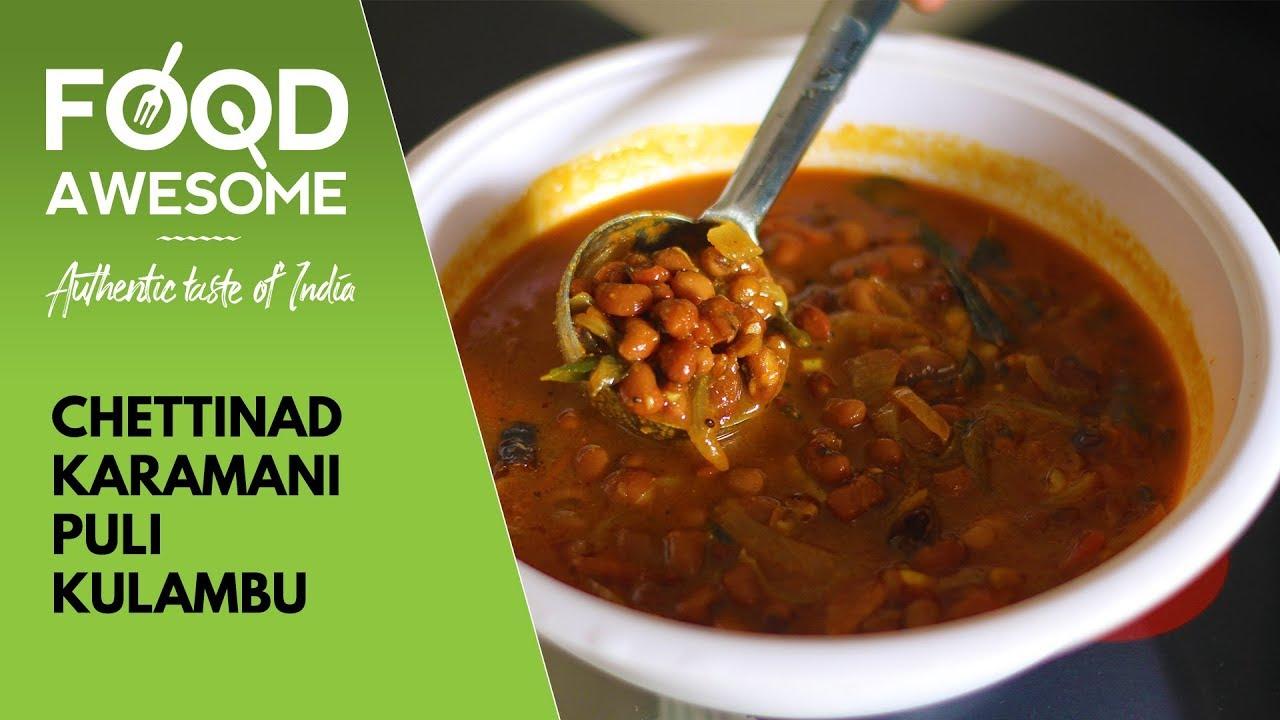 Chettinad Karamani Puli Kulambu | Food Awesome