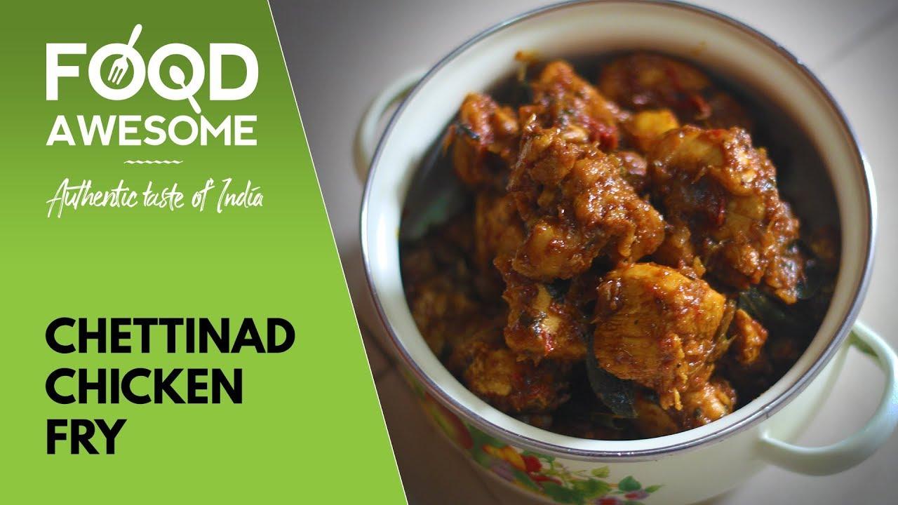 Chettinad Chicken Fry – செட்டிநாடு கோழி வறுவல் | Food Awesome