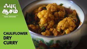 Cauliflower Dry Curry | Food Awesome