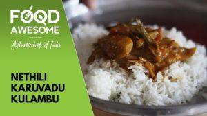 Nethili Karuvadu Kulambu – நெத்திலி கருவாடு குழம்பு | Food Awesome