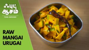 Raw Mango Pickle | Quick Mango pickle|  Food Awesome