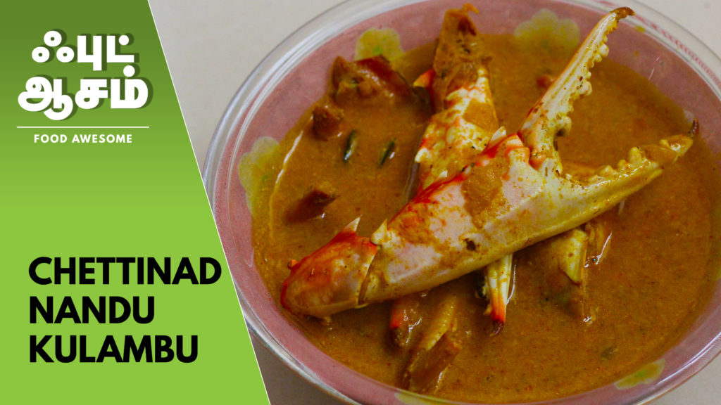 Chettinad Nandu Kulambu